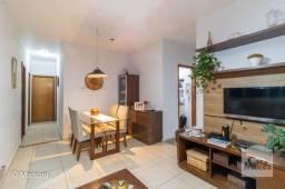 Apartamento à venda com 3 dormitórios em Santa efigênia, Belo horizonte cod:326169