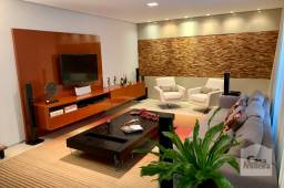Casa à venda com 4 dormitórios em Santa lúcia, Belo horizonte cod:326150