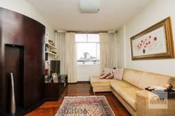 Apartamento à venda com 4 dormitórios em Funcionários, Belo horizonte cod:326137