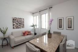 Apartamento à venda com 2 dormitórios em Padre eustáquio, Belo horizonte cod:325895