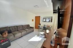 Apartamento à venda com 2 dormitórios em Paquetá, Belo horizonte cod:326787