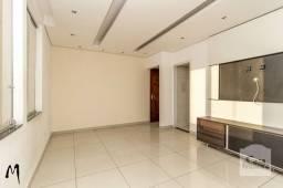 Apartamento à venda com 2 dormitórios em Cidade nova, Belo horizonte cod:237746