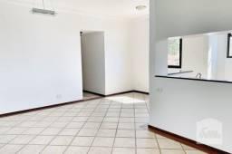 Apartamento à venda com 2 dormitórios em Barroca, Belo horizonte cod:326148