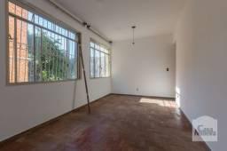 Apartamento à venda com 3 dormitórios em Vila paris, Belo horizonte cod:326808
