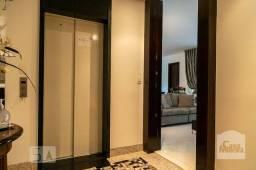 Apartamento à venda com 4 dormitórios em Cidade nova, Belo horizonte cod:326780
