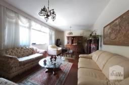 Apartamento à venda com 4 dormitórios em Savassi, Belo horizonte cod:260806
