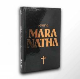 Título do anúncio: Biblia Maranatha NAA