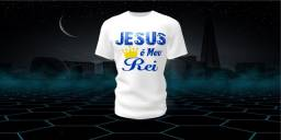 CAMISETA E BABY LOOK PERSONALIZADA JESUS E MEU REI