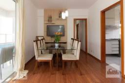Título do anúncio: Apartamento à venda com 3 dormitórios em Ouro preto, Belo horizonte cod:327048