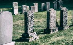 Lote com 3 Gavetas - Cemitério Senhor do Bonfim