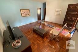 Título do anúncio: Casa à venda com 2 dormitórios em Braunas, Belo horizonte cod:364513