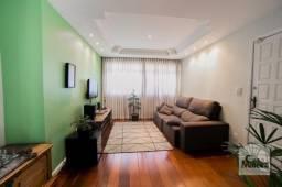 Apartamento à venda com 2 dormitórios em Calafate, Belo horizonte cod:260960