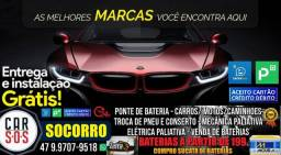 Moura a 249$