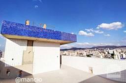 Apartamento à venda com 4 dormitórios em Colégio batista, Belo horizonte cod:326840